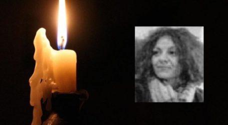 Θλίψη: Έφυγε από τη ζωή 42χρονη Λαρισαία