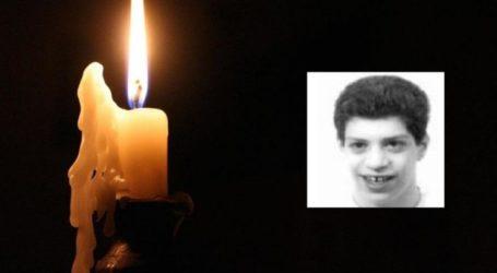 Πέθανε 21χρονος Λαρισαίος
