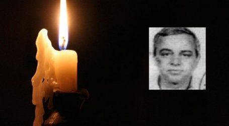 Κηδεύεται σήμερα ο Λαρισαίος γιατρός Κώστας Κακάτσιος