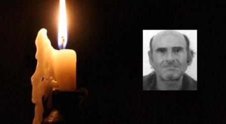 Έφυγε από την ζωή 63χρονος Λαρισαίος
