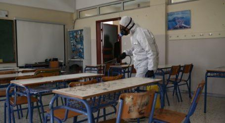 Κορωνοϊός: Κλειστά τα σχολεία μέχρι και τις 10 Απριλίου