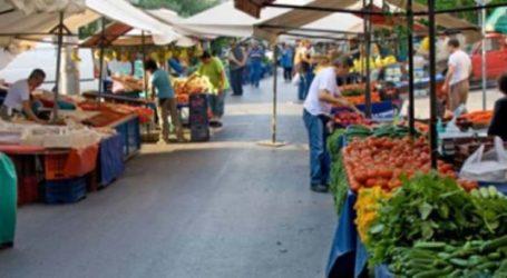 Έκτακτα μέτρα: Κλειστή αύριο η λαϊκή αγορά του Βόλου