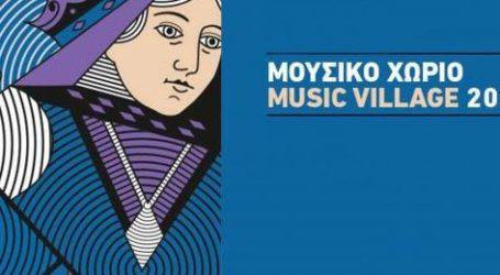 Δείτε το πρόγραμμα από το Μουσικό Χωριό 2020 στον Αγ. Λαυρέντιο Πηλίου