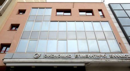 Οικονομικό Επιμελητήριο της Ελλάδος: Εξ' αποστάσεως υπηρεσίες στα μέλη του και τους λογιστές – φοροτεχνικούς