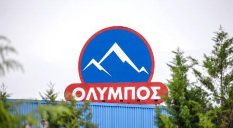 Η ΟΛΥΜΠΟΣ στηρίζει το πρόγραμμα «Bοήθεια στο σπίτι plus» του Δήμου Αθηναίων