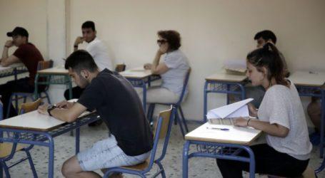 Αναστολή του Πανελλήνιου Μαθητικού Διαγωνισμού Φυσικής Λυκείου και Γυμνασίου «Αριστοτέλης»