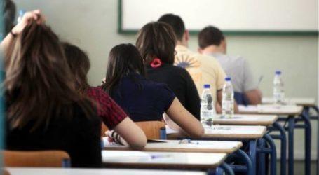 Βόλος: Αναστολή Πανελλήνιου Μαθητικού Διαγωνισμού Φυσικής