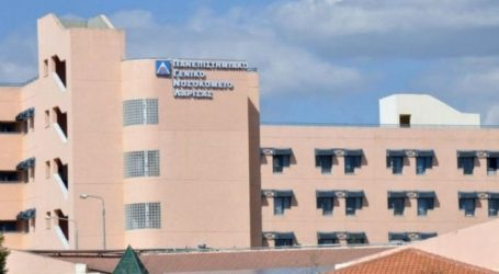 Τους δωρητές ευχαριστεί το Πανεπιστημιακό Νοσοκομείο Λάρισας