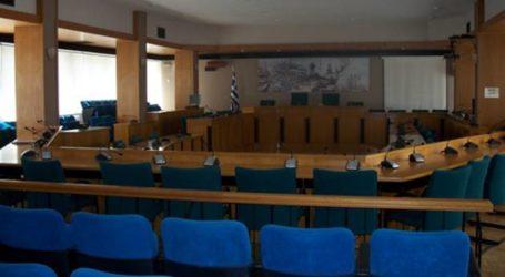 Συνεδριάζει το Περιφερειακό Συμβούλιο Θεσσαλίας – Επί τάπητος τροποποιήσεις Προϋπολογισμού και ΠΔΕ
