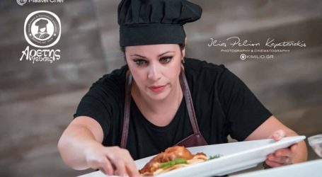 Αρετής Γεύσις: Καθημερινά με αγάπη και φροντίδα στο πιάτο μας