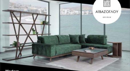 Έπιπλο Αϊβαζογλου : Δείτε όλα τα σχέδια και προτάσεις για να διαλέξετε τον κατάλληλο καναπέ για εσάς