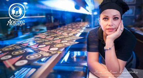 Αρετής Γεύσις: Μας κακομαθαίνει καθημερινά