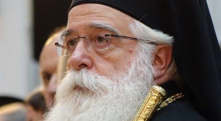 Αναστολή λειτουργίας των ποιμαντικών δράσεων στην Ιερά Μητρόπολη Δημητριάδος