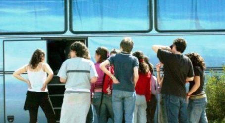 Ο κωρονοϊός «χτύπησε» σε πέντε σχολεία του Βόλου – Αναβλήθηκαν οι εκδρομές