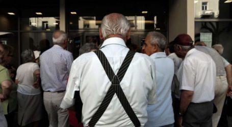 Υπόμνημα συνταξιούχων στον υπουργό Τουρισμού για τα προβλήματα Κοινωνικού-Θεραπευτικού Τουρισμού