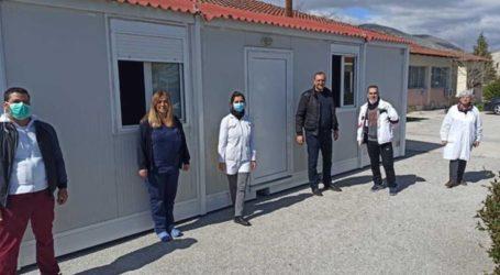 Κοντέινερ για τις ανάγκες πρόληψης και αντιμετώπισης του κορονοϊού στον δήμο Τυρνάβου