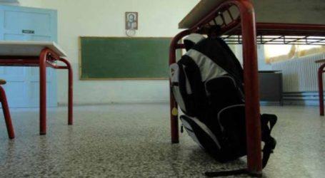 Έγινε κι αυτό: Μαθητές σε Γυμνάσιο της Λάρισας έκαναν κατάληψη ζητώντας να κλείσει υπό το φόβο του… κορωνοϊού!