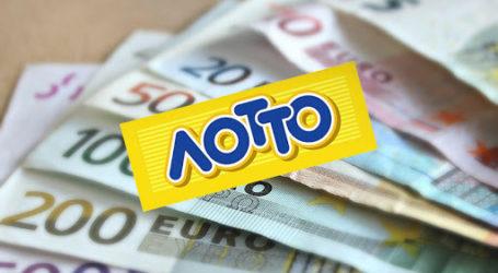 50.000 ευρώ στο ΛΟΤΤΟ κέρδισε Βολιώτης