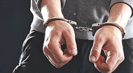 Βόλος: Συνελήφθη 37χρονος για κατοχή ηρωίνης