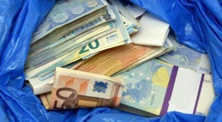 Λαρισαία άφησε 20.000 ευρώ κάτω από κάδο απορριμμάτων για να σώσει την κόρη της