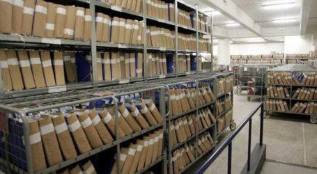 Λάρισα: Πως θα λειτουργούν Υποθηκοφυλακεία και Κτηματολογικά Γραφεία
