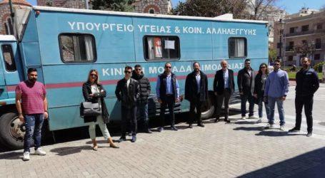 Ανταποκρίθηκαν με θέρμη στο κάλεσμα εθελοντικής αιμοδοσίαςαπό τους βουλευτές Κ. Μαραβέγια και Αθ. Λιούπη