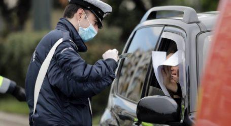Μαγνησία: 18 παραβάσεις απαγόρευσης κυκλοφορίας σε μία ημέρα
