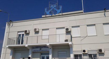 Λιμεναρχείο Βόλου: Καμία παράβαση σε 90 ελέγχους για περιορισμό κυκλοφορίας