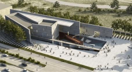 Δήμος Βόλου: Προκήρυξη της μελέτης για το Μουσείο της Αργούς