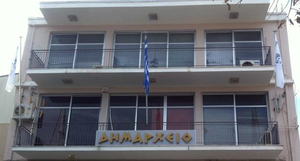ΡΗΓΑΣ ΦΕΡΑΙΟΣ ΔΗΜΑΡΧΕΙΟ 2