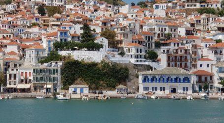 Σκόπελος: Πρόσκληση για αποστολή φωτογραφιών τοπίων απευθύνει ο Δήμος