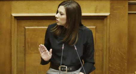 Στέλλα Μπίζιου: «Voucher υποκρισίας» για τον ΣΥΡΙΖΑ