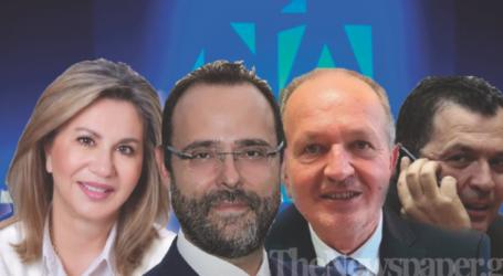 Τι απαντούν οι βουλευτές Μαγνησίας της ΝΔ στο οικονομικό πρόγραμμα Τσίπρα για τον κορωνοϊό
