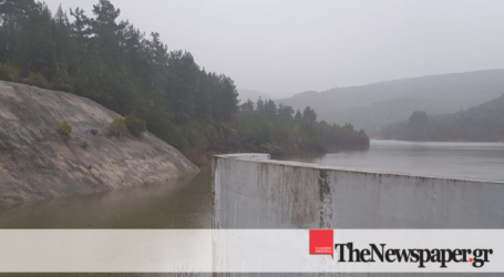 Πήλιο: Υπερχείλισε το φράγμα Παναγιώτικο λόγω της συνεχούς βροχόπτωσης