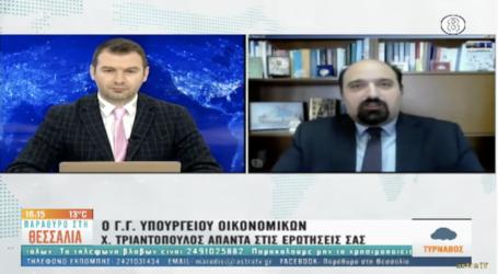 Ο γ.γ. Υπουργείου Οικονομικών απαντά στα ερωτήματα των πολιτών για τα μέτρα του κορωνοϊού – Δείτε το βίντεο