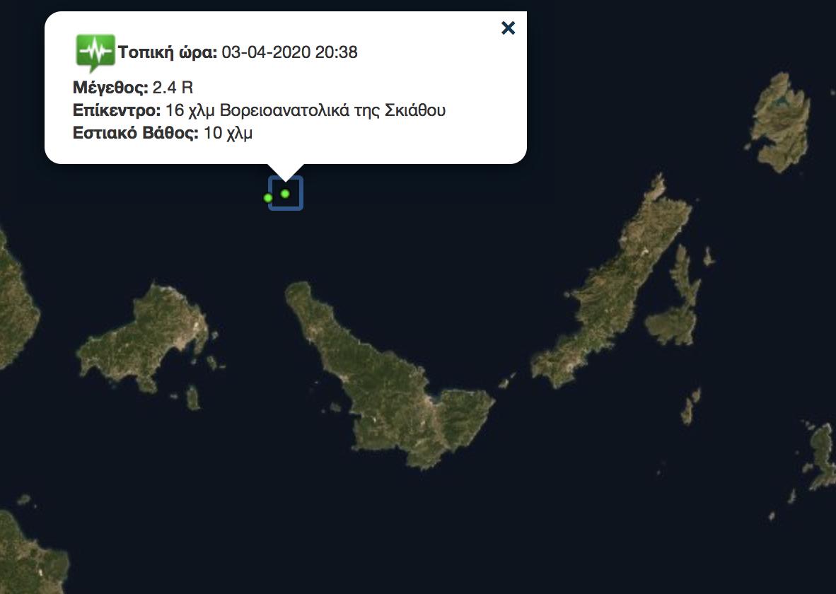 Στιγμιότυπο 2020 04 04 10.54.04 πμ