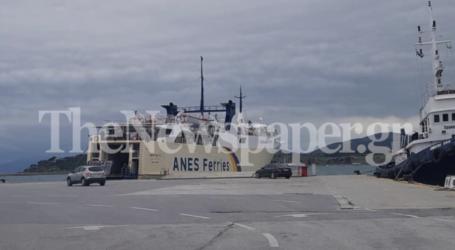 Επέστρεψε στο λιμάνι του Βόλου ο «Πρωτέας» – Πότε θα ξεκινήσει δρομολόγια για Σποράδες [εικόνες]