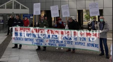 Βόλος: Έβαλαν πρόστιμο σε στέλεχος του ΚΚΕ που πήγε να διαδηλώσει!
