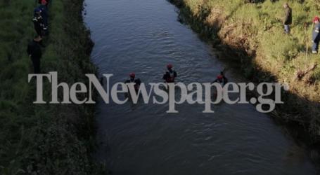 Επιχείρηση διάσωσης γυναίκας στα Τρίκαλα [αποκλειστικές εικόνες]
