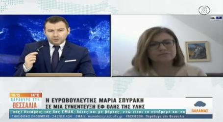 Η ευρωβουλευτής Μαρία Σπυράκη στον Δ.Μαρέδη: Είμαστε όλοι στο ίδιο καράβι – Που θα πουλήσουν οι Γερμανοί τα αυτοκίνητά τους;