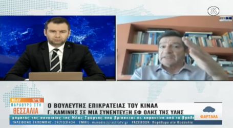 Γιώργος Καμίνης: Μου δημιουργεί αποστροφή η συζήτηση για εκλογές [βίντεο]