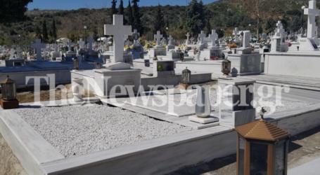 Ο Δήμος Βόλου θα ανάψει όλα τα καντήλια στους τάφους του Κοιμητηρίου τη Μ. Παρασκεύη