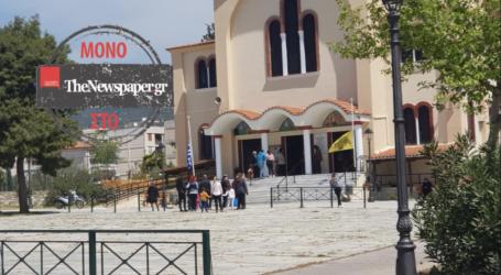«Αντάρτικο» σε εκκλησία του Βόλου – Άνοιξαν τις πόρτες για να προσκυνήσουν τον Επιτάφιο [εικόνες και βίντεο]