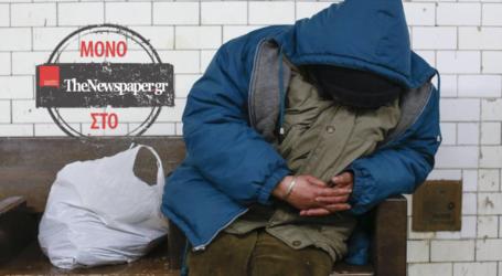 62χρονος Βολιώτης ανεβαίνει τον δικό του Γολγοθά – Νηστικός για τρεις ημέρες περιμένει τη σύνταξή του