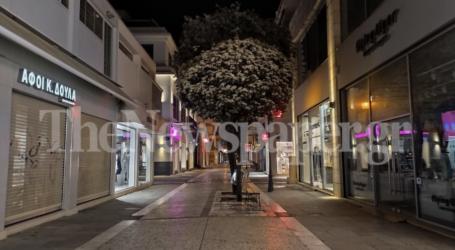 Μαγικός άδειος Βόλος – Δείτε νυχτερινές εικόνες από την έρημη πόλη