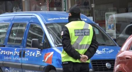 Βόλος: 3.000 έλεγχοι για την τήρηση των μέτρων κυκλοφορίας από τη Δημοτική Αστυνομία