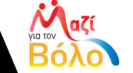 «Μαζί για τον Βόλο»: Καταγγέλει την κυβέρνηση για έλλειψη σχεδίου στην αντιμετώπιση του κορωνοϊού στους ρομά