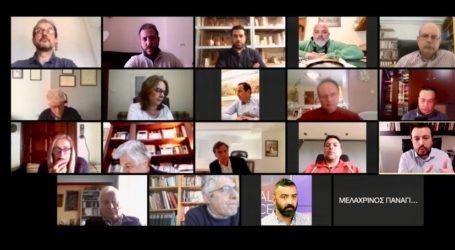 Τηλεδιάσκεψη των Τομεαρχών της Κ.Ο. Οικονομίας και των Βουλευτών Μαγνησίας του ΣΥΡΙΖΑ με τους παραγωγικούς φορείς της Μαγνησίας