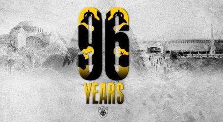 «Η ιστορία μας δεν έχει τέλος, μόνο αρχή» – Ποδόσφαιρο – Super League 1 – A.E.K.