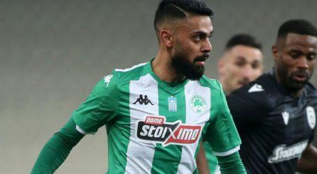 Το «ψαλίδι» στον ΑΠΟΕΛ κρίνει το μέλλον του Ζαχίντ – Ποδόσφαιρο – Super League 1